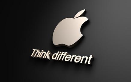 Fête pour Apple Europe, Paris (75)